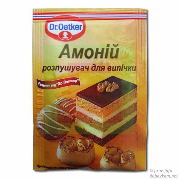 Аммоний разрыхлитель для выпечки (бикарбонат аммония)