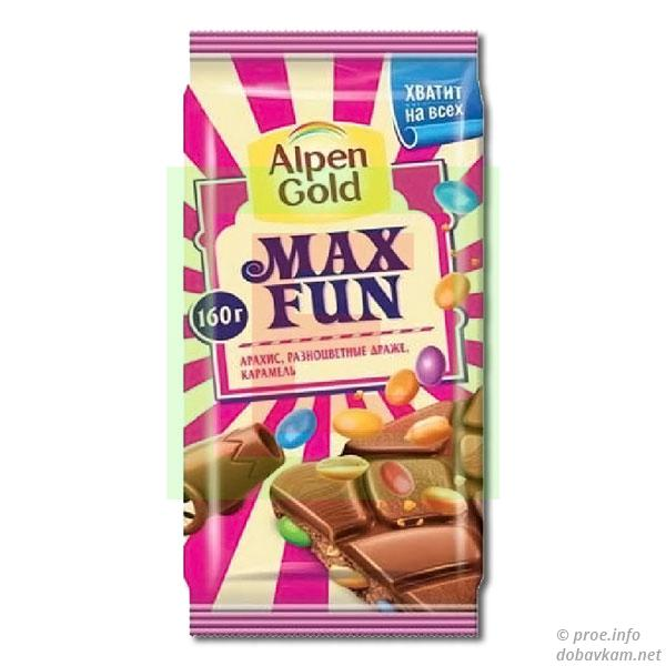 Alpen Gold Max Fun